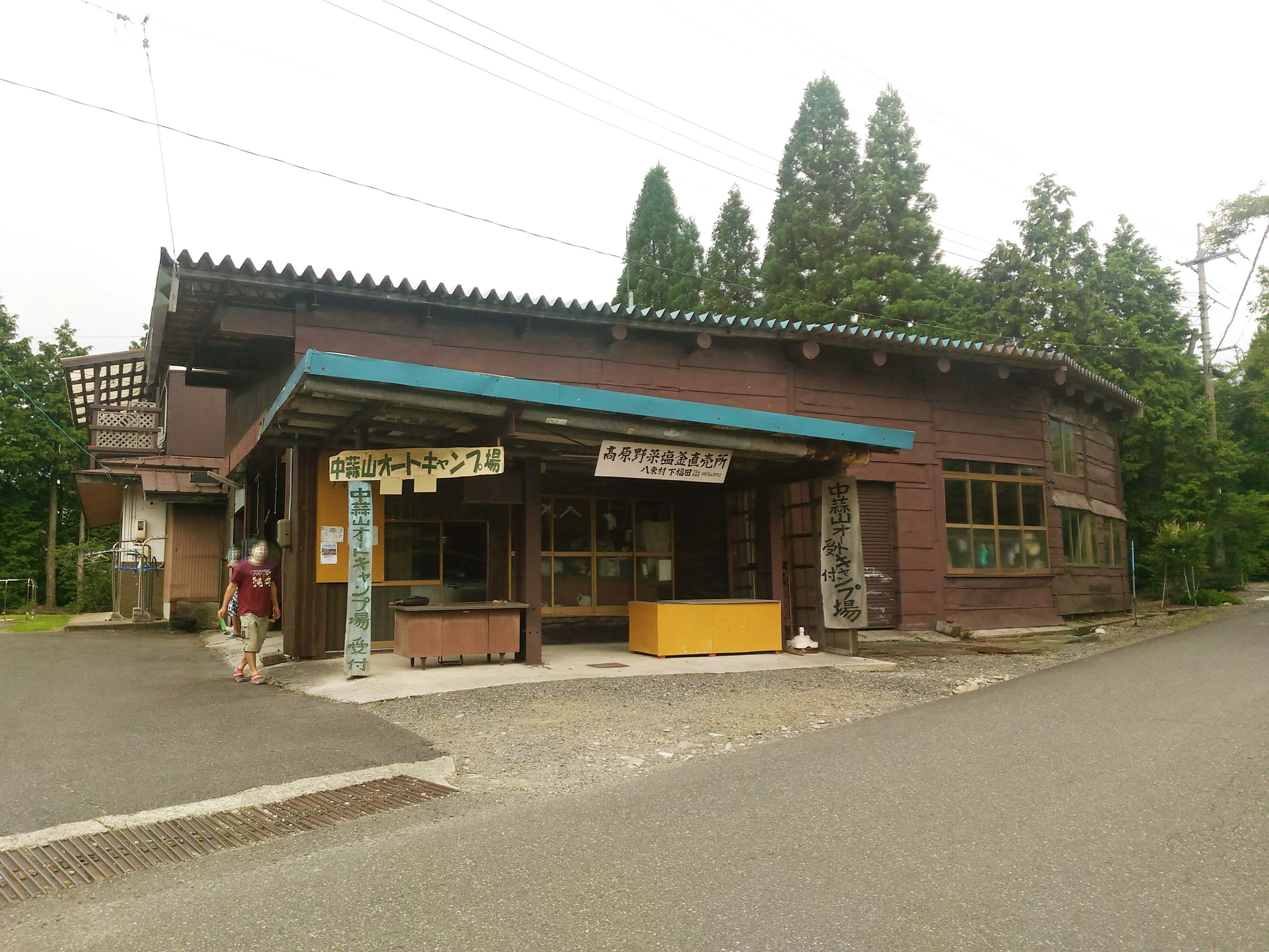 中蒜山オートキャンプ場 〜中蒜山その1〜